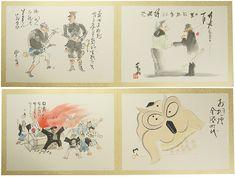 東京漫画会「二十七大家漫画最近三十年史図絵」 | 山田書店美術部オンラインストア Asian Art, Sumo