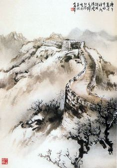 Great Wall of China - by Au Ho-Nien (1935 - ). China. Lingnan School.