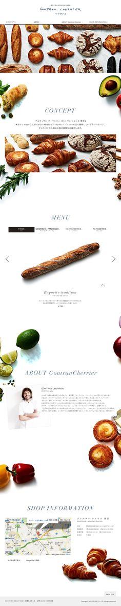 Web design du site de Gontran Cherrier, artisant boulanger à Tokyo