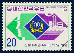 Postage stamp to Commemorate the 8th Homeland Reserve Forces Day, Reserve forces, emblem, Symbol, ivory, Purple, Green, 1976 04 03, 창설8주년 예비군의 날 기념, 1976년 4월 3일, 1004, 예비군과 발전상, Postage 우표