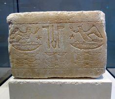 Piedra con relieves describiendo los pueblos sometidos al faraón Nectanebo II. Antiguo Egipto. Período tardío - dinastía XXX. Alabastro. Coptos. Louvre.