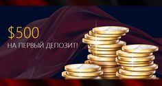 Специальный бонус для новичков в казино Va-Bank Club.  Все новички в казино Va-Bank имеют отличную возможность увеличить свой первый депозит. Получив больше денег на счет, вы сможете с легкостью получить необходимый опыт для более успешной игры.  Сразу после регистраци�