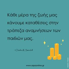 Days Of Our Lives, Greek Quotes, Quotes For Kids, Raising Kids, True Words, Cool Words, Back To School, Therapy, Parenting