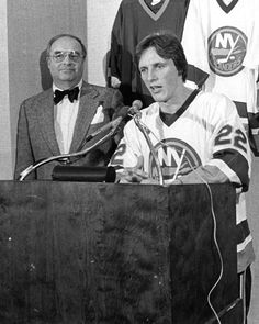 22 - The Islanders selected Mike Bossy in the first round of the NHL Amateur Draft held June 14, 1977.