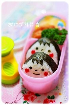 Kawaii Onigiri Rice Ball Bento Lunch © miho