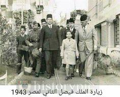 زيارة الملك فيصل الثاني لمصر عام 1943