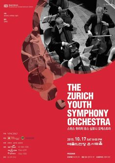The Zurich Youth Symphony Orchestra스위스 취리히 유스 심포니 오케스트라 Poster web banner Poster Design, Print Design, Graphic Design, Web Banner, Web Layout, Layout Design, Design Research, Modern Wallpaper, Concert Posters