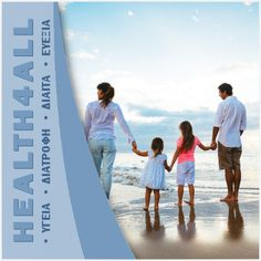 New square site banner Banner, Health, Banner Stands, Health Care, Banners, Salud