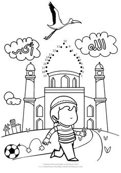 Islamic Homeschooling Worksheets: FREE Islamic Joining the Dots / Connect the Dots / Dot-to Dot Worksheets - islamic homeschooling ideas and free printables