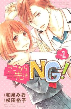 Koko Kara Saki wa NG! 1 - Read Online For Free - MangaPark A boy and a girl coming together to overcome his phobia towards the opposite sex !!! Very good !!!