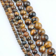New 4/6/8/10/12mm Tiger Eye Round Natural Stone Loose Beads For Jewelry Making Diy Bracelet Strand Free Shipping(China (Mainland))