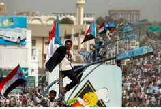 Yemen Flag, South Yemen, Flags Of The World, Middle East, Southern, World Flags