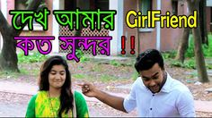 awesome New Bangla Funny Video 2017 Osthir Show Off (অস্থির শো অফ) By JJC