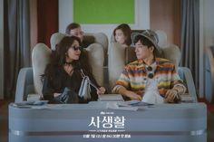 Seohyun, Netflix, K Pop, Kim Young Min, Kdrama, Go Kyung Pyo, Jin Kim, Korean Entertainment News, Private Life