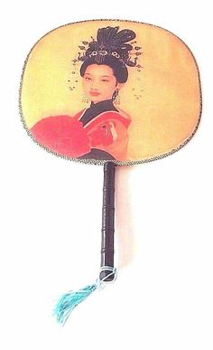 Vintage Chinese lady Hand Fan 1970's-Vintage Chinese Hand