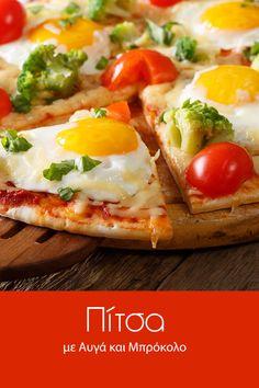 Μία πίτσα πλούσια σε πρωτεΐνη, ιδανική για ένα δυναμωτικό πρωινό!  Υλικά 1 έτοιμη βάση πίτσας 4 αυγά φρέσκα 4 κ. σ. κέτσαπ 1 φλυτζάνι γραβιέρα τριμμένη 4 ντοματίνια  8 φουντίτσες μπρόκολου  λίγο ελαιόλαδο πιπέρι φρεσκοτριμμένο   #pizza #recipe #eggs #foodies Foodies, Eggs, Breakfast, Recipes, Morning Coffee, Egg, Rezepte, Food Recipes, Recipies