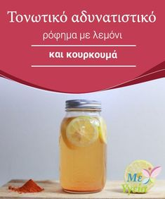 Drink with and lemon for weight loss and for better digestion This # natural # drink with turmeric and […] Detox Drinks, Healthy Drinks, Healthy Nutrition, Healthy Tips, Herbal Remedies, Natural Remedies, Turmeric Lemonade, Health And Wellness, Health Fitness