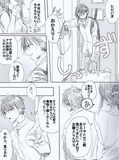 The Prince Of Tennis, Manga, Funny, Sleeve, Manga Comics, Wtf Funny, Hilarious, Humor, Squad