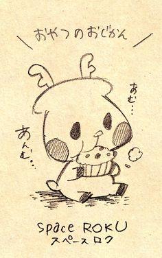 「おやつのじかん」 2008年に生まれた鹿キャラクター『ROKU』 http://www.rokuchan.jp/