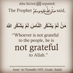 islam islamdaily islamicquotes islamquotes islampost islamicreminder islamic muslim muslimquotes quote grateful people quotestoremember goodness allah allah_akbar thankyou thanks kindness unity Islam Hadith, Allah Islam, Islam Muslim, Islam Quran, Muslim Quotes, Religious Quotes, Islamic Quotes, Prophet Muhammad Quotes, Quran Quotes