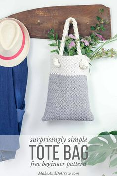 """This free crochet bag pattern for beginners is deceptively simple. Neutral colors and a beautiful texture combine in the perfect modern tote or oversized purse. Click for the full """"Suzette"""" stitch tutorial and free bag pattern.   MakeAndDoCrew.com"""