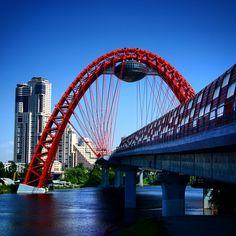 Zhivopisny Bridge Moscow