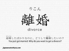 Japanese... divorce