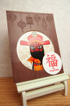 """Chinese style card """"Happiness"""" with Chinese Opera character doll."""