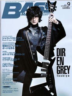 ✮ Dir en Grey World ✮ Pretty People, Beautiful People, Japanese Punk, Kei Visual, Dir En Grey, Japan Fashion, Pics Art, Pose Reference, Swagg