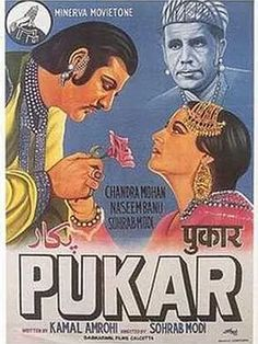 Photo Old Bollywood Movies, Bollywood Posters, Bollywood Cinema, Vintage Bollywood, Old Movie Posters, Cinema Posters, Movie Poster Art, Film Posters, Travel Posters