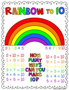 "Rainbow Combinations to 10 Freebie offered by ""A Cupcake for the Teacher."""
