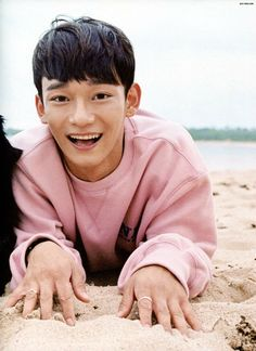 Chen Dear Happiness
