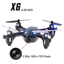 Remote Control Toys Directory of RC Airplanes, Bajas and more on Aliexpress.com