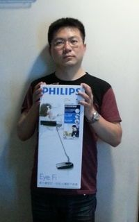 飛利浦 Philips 鉑光防眩檯燈FDS668【黑】 ,得標價格18元,最後贏家小黃狗:很開心可以順利得標飛利浦 Philips 鉑光防眩檯燈,謝謝對手承讓