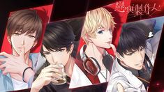 Cool Anime Guys, All Anime, Anime Love, Anime Neko, Otaku Anime, Anime Picture Boy, Novel Characters, Queen Love, Clannad