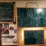 こいで - 北鉄金沢/魚介料理・海鮮料理 [食べログ]