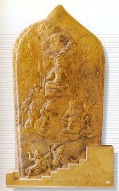 Image from http://www.highlightthailand.com/img/image_content/issue9/Focus/dvaravati/4.jpg.