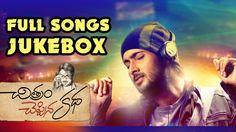 Uday Kiran's  Chitram Cheppina Katha Movie Full Songs Jukebox