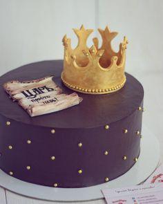 Что ж у меня торты только для принцесс!?Так не пойдёт!Вот! ТОРТ ЦАРЮ !