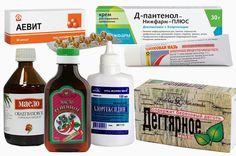 Такое бывает: 10 копеечных средств из аптеки, которые заменят дорогостоящий уход | Naget.Ru
