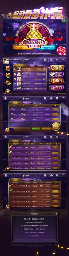 New mobile games logo ui design ideas Math Board Games, Abc Games, Building Games For Kids, Free Casino Slot Games, Card Ui, Fun Drinking Games, Game Ui Design, Web Design, Design Ideas