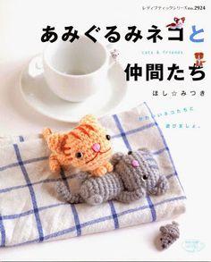 Items similar to Amigurumi Cats & Friends Japanese eBook Crochet Cats, Amigurumi Cat Toys, Kawaii Cat, Japan Amigurumi Pattern, Japanese Craft eBook on Etsy Chat Crochet, Crochet Books, Crochet Crafts, Crochet Projects, Crochet Yarn, Cat Amigurumi, Crochet Patterns Amigurumi, Crochet Hello Kitty, Tiny Cats