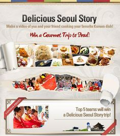 [K-life: News] Delicious Seoul Story Cooking Contest: Seoul to Host an Online Video Cooking Contest