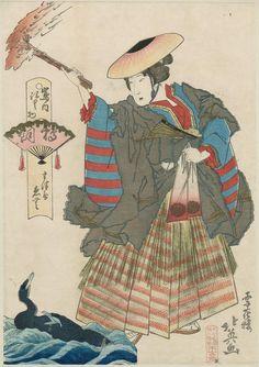 Shunbaisai Hokuei: Emu of the Matsuya in Cormorant Fishing (Ukai), from the series Costume Parade of the Shimanouchi Quarter (Shimanouchi nerimono) - Museum of Fine Arts