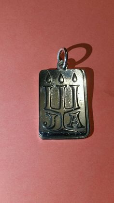 "Retired James Avery"" 5 YEAR TAG ""925 Sterling Silver Rare HTF. #JamesAvery"