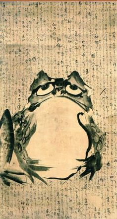 """Getsuju, Detail from """"Frog and Mouse"""", c1800"""