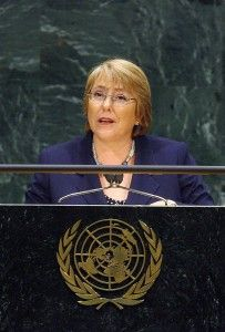 Ms. Michelle Bachelet is the first Under-Secretary-General and Executive Director of UN Women, which was established on 2 July 2010 by the United Nations General Assembly. Under Ms. Bachelet's leadership, UN Women will lead, support and coordinate the work on gender equality and the empowerment of women at global, regional and country levels.