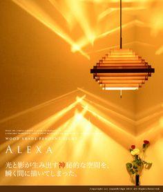 【ALEXA:アレクサ】ウッドシェードペンダントライト ■電球:E26/100Wクリア球×3 ■重量:1.3kg ■サイズ:Φ400×H320(mm) ■スイッチ:壁対応 ■素材:ウォルナット ■コード長:約800(mm) ■コードハンガー付 ■簡単取付:引っ掛けシーリング Living Room Images, Wood Crafts, Japanese Modern, Table Lamp, Shades, Ceiling Lights, Lighting, Diy Home, Table Lamps