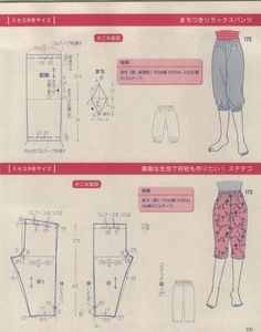 Japanese book and magazine handicrafts - Lady Boutique Sewing Pants, Sewing Clothes, Japanese Sewing Patterns, Make Your Own Clothes, Dress Making Patterns, Japanese Books, Culottes, Pants Pattern, Fashion Sewing