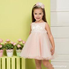 Βαπτιστικό Φόρεμα Ροζ Mi Chiamo K4288Μ Kid Dresses, Flower Girl Dresses, Christening, Mocha, Girl Outfits, Wedding Dresses, Clothes, Fashion, Baby Clothes Girl
